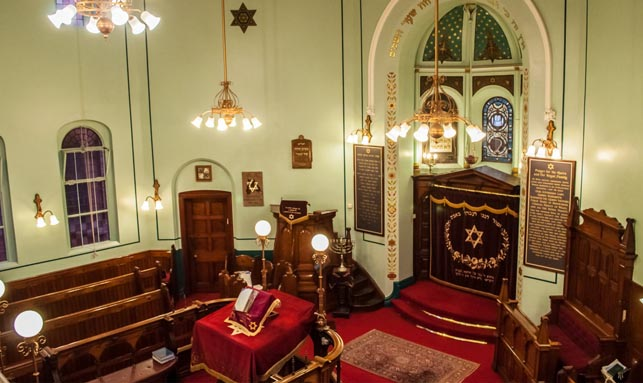 Highfield Street Synagogue
