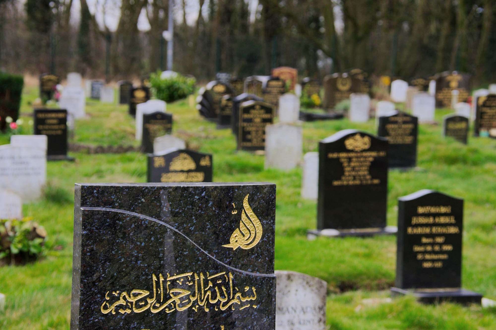 The Muslim burial ground at Saffron Hill Cemetery -