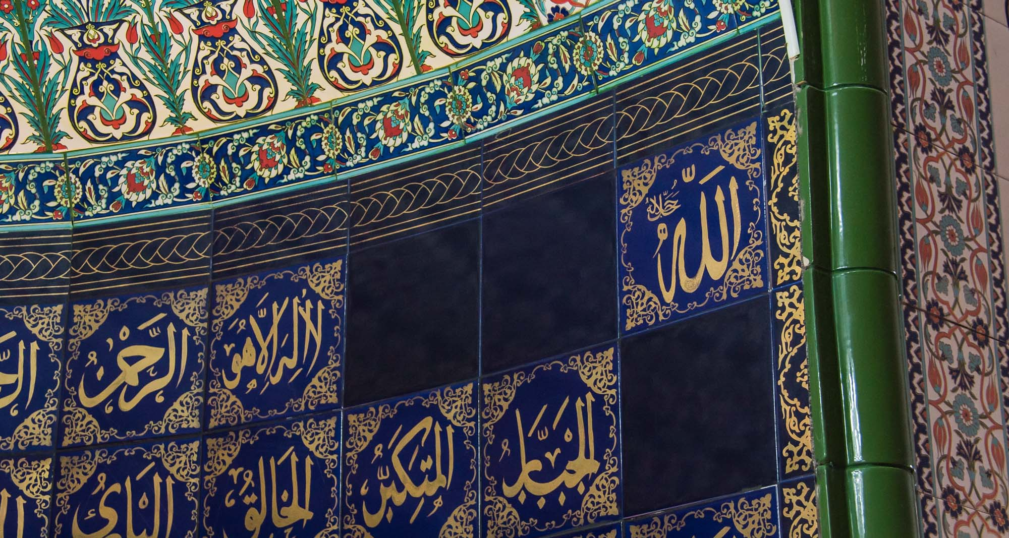Painted tiles in the mihrab at Central Mosque. The mihrab is the semi-circular niche in a mosque that indicates the direction of Mecca -