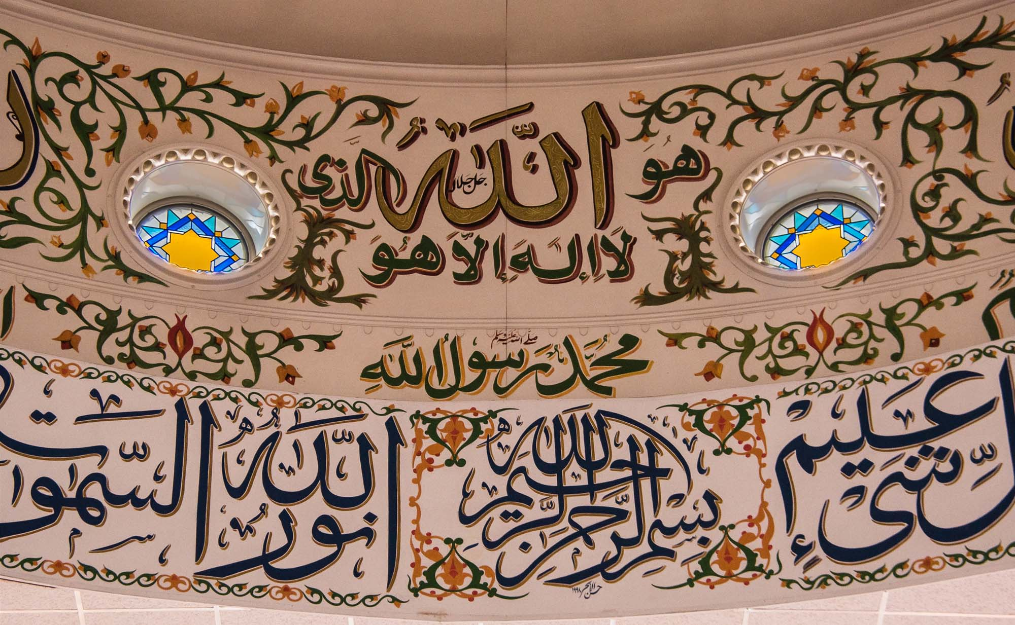 Islamic calligraphy adorns the inside of the dome -